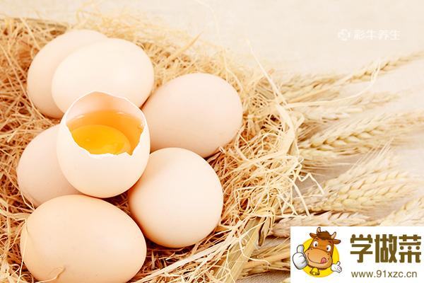 鸡蛋3.png