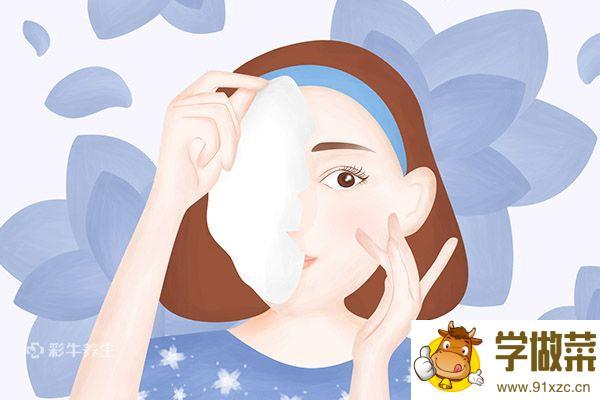 每天敷面膜对皮肤好吗 敷面膜的频率多久一次