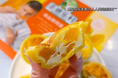 芒果蛋挞怎么做好吃?芒果蛋挞的家常做法