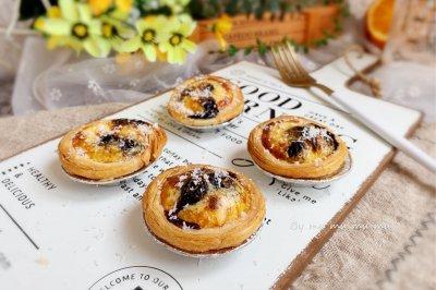 蓝莓蛋挞怎么做好吃?蓝莓蛋挞的家常做法