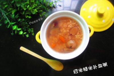 红米糙米粥怎么做好吃?红米糙米粥的家常做法