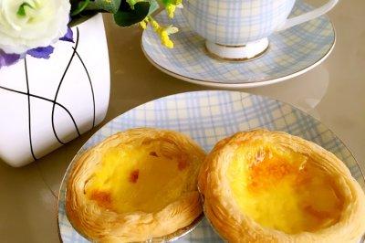 葡式蛋挞怎么做好吃?葡式蛋挞的家常做法视频