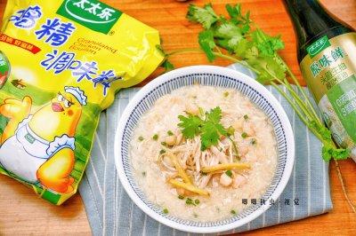 秋季多喝瑶柱鸡丝粥怎么做好吃?秋季多喝瑶柱鸡丝粥的家常做法