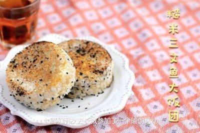 金枪鱼糙米饭团怎么做好吃?金枪鱼糙米饭团的家常做法视频