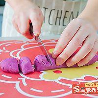 西梅甜甜圈馒头的做法图解8