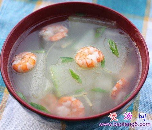 冬瓜虾仁汤的做法_冬瓜虾仁汤怎么做