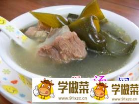 冬瓜海带排骨汤的做法的做法_冬瓜海带排骨汤的做法怎么做