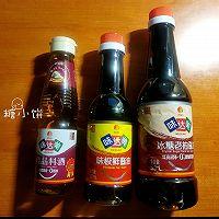 【苏式红烧肉】#名厨汁味,圆中秋美味#的做法图解7