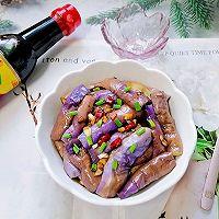 #名厨汁味,圆中秋美味#凉拌蒸茄子的做法图解10