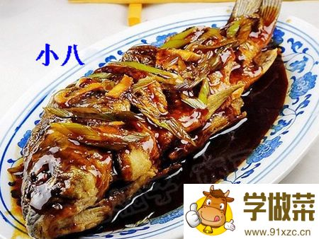 (图)糖醋鲤鱼的家常做法