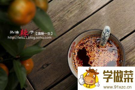 川式熟油辣子的家常做法