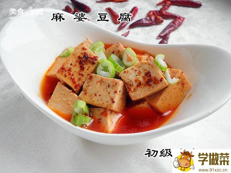 麻婆豆腐怎么做的家常做法