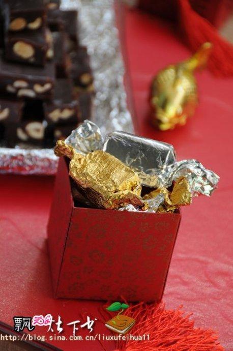 巧克力奶油果仁太妃糖