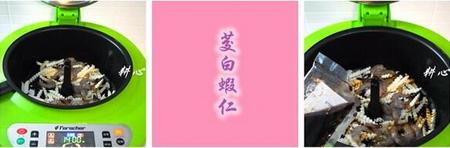 茭白虾仁的做法步骤4-5