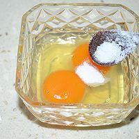 菜籽油水蒸蛋#金龙鱼外婆乡小榨菜籽油#的做法图解3