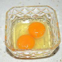 菜籽油水蒸蛋#金龙鱼外婆乡小榨菜籽油#的做法图解2