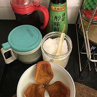 电饭煲排骨/蜜汁风味排骨的做法图解4