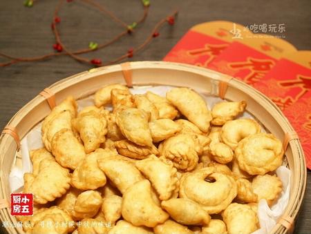 潮汕酥饺的家常做法