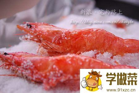 (图)盐焗大虾的家常做法
