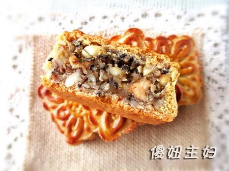 广式五仁月饼怎么做好吃的家常做法