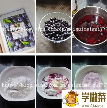 蓝莓冰皮月饼的做法_图解蓝莓冰皮月饼怎么做好吃