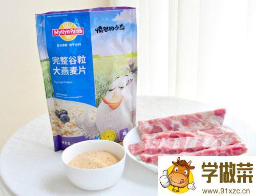 燕麦蒸排骨的做法_图解燕麦蒸排骨怎么做好吃
