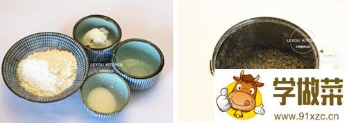 平底锅做苏式芝麻椒盐月饼的方法图解
