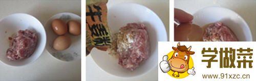 蒸荷包蛋汽水丸子的做法_图解怎么蒸荷包蛋汽水丸子才好吃