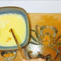 【生酮饮食·真酮】中秋快乐蟹黄鸡蛋羹(减肥食谱,一起瘦)的做法图解6