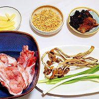 【生酮饮食·真酮】可以喝汤的骨汤虾皮火锅(减肥食谱,一起瘦)的做法图解1