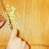 【生酮饮食·真酮】中秋快乐蟹黄鸡蛋羹(减肥食谱,一起瘦)的做法图解7