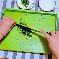 【生酮饮食·真酮】吃不胖的酸奶沙拉酱(减肥食谱,一起瘦)的做法图解3