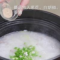 """食美粥-蔬菜粥系列 """"冬瓜大米粥""""清淡菜谱饮食营养早餐的做法图解4"""
