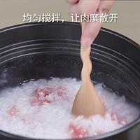 """食美粥-蔬菜粥系列 """"冬瓜大米粥""""清淡菜谱饮食营养早餐的做法图解3"""