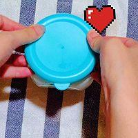 【生酮饮食·真酮】吃不胖的酸奶沙拉酱(减肥食谱,一起瘦)的做法图解11