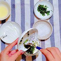 【生酮饮食·真酮】吃不胖的酸奶沙拉酱(减肥食谱,一起瘦)的做法图解7