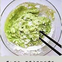 【黄瓜鸡蛋早餐饼】给你一天的好心情缴费低脂润肠低蛋白饮食的做法图解3