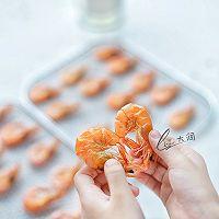 补钙海鲜零食-风干味虾的做法图解9