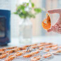 补钙海鲜零食-风干味虾的做法图解10
