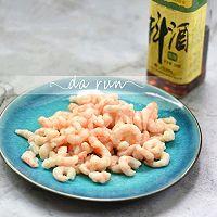 泰式酸辣酱虾仁芒果沙拉的做法图解3