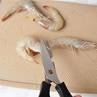 糖醋辣虾的做法图解2
