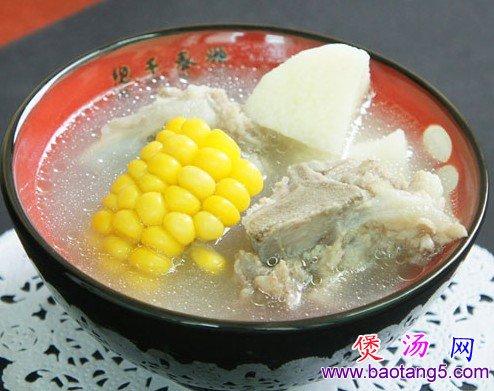 鲜淮山玉米排骨汤的做法