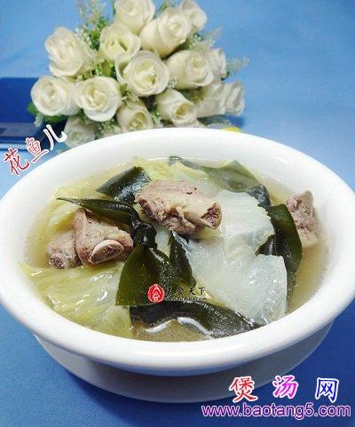 海带结白菜排骨汤的做法