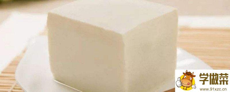 北豆腐是什么