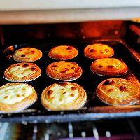 经典葡式蛋挞(超简单配方)#一周减脂不重样#的做法图解5