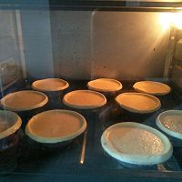 椰蓉蛋挞的做法图解8