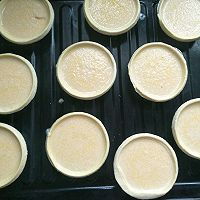 椰蓉蛋挞的做法图解7