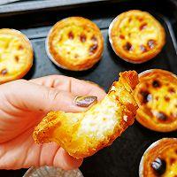经典葡式蛋挞(超简单配方)#一周减脂不重样#的做法图解6
