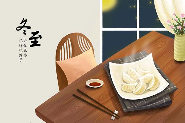 立冬吃饺子还是冬至日吃饺子