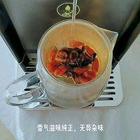 秋季润肺润喉罗汉果雪梨蜂蜜茶的做法图解4